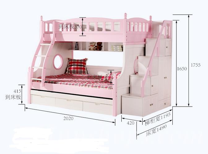 兒童皇國 實木碌架床 子母床 *4呎半/5呎 (IS4601)